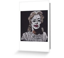 Whatever! (Bette Davis) Greeting Card