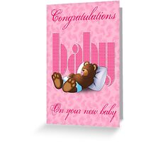 Sleeping Ted - Baby Pink (Card) Greeting Card
