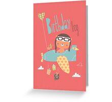 Birthday Boy - plaine Greeting Card