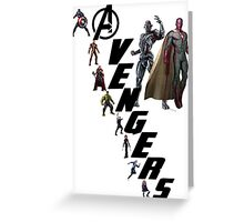 Avengers Age of Ultron Greeting Card