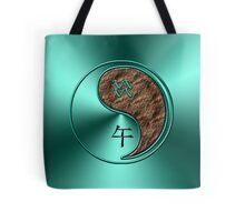 Aquarius & Horse Yang Earth Tote Bag