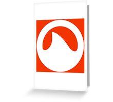 Grooveshark Greeting Card