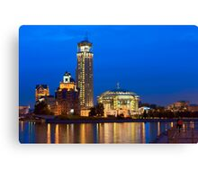 Moscow Riverside at Night Canvas Print