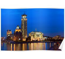 Moscow Riverside at Night Poster
