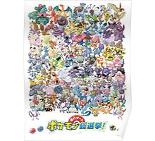 Pokedex Kanto Poster