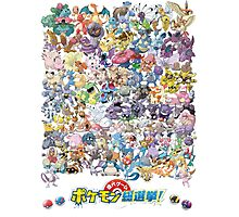 Pokedex Kanto Photographic Print