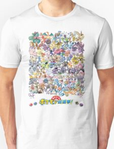 Pokedex Kanto T-Shirt