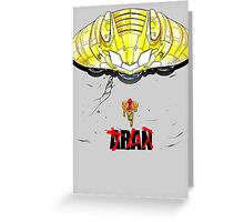 Aran Greeting Card