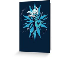Frost Kombat!! Greeting Card