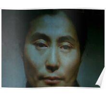 John & Yoko 11 Poster