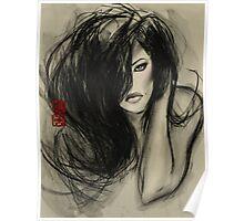 one dark whisper... Poster