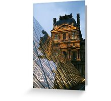 Two Louvres Greeting Card