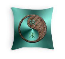 Aquarius & Goat Yin Earth Throw Pillow