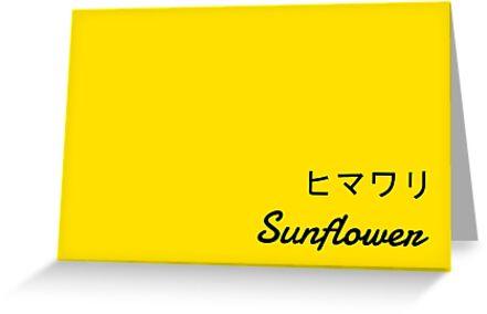 logo yellow flower red trim