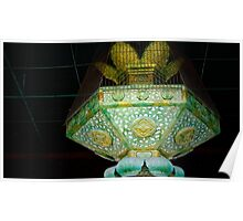 Autumn in Japan:  The Intricate Lantern Poster