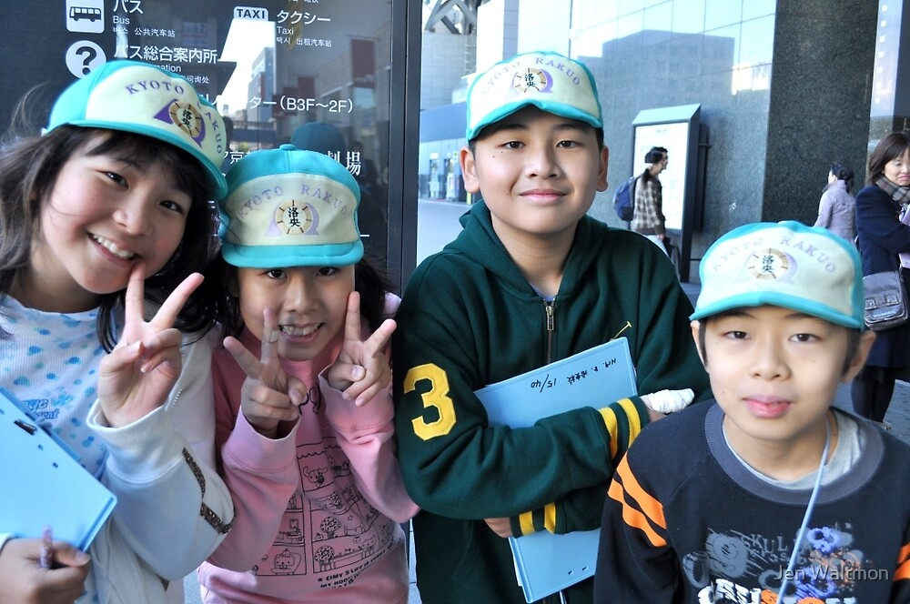 Autumn in Japan:  The Kids That Made My Day by Jen Waltmon