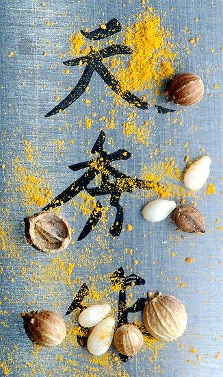 A table by Etienne RUGGERI Artwork eRAW
