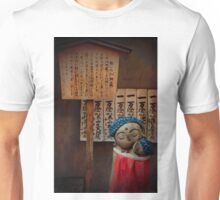 Autumn in Japan:  The Protector T-Shirt