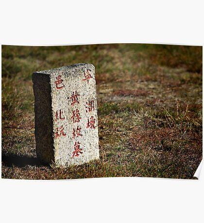 Beechworth Cemetery Poster