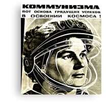 First female Cosmonaut Canvas Print