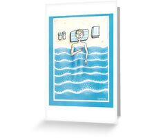 The Guilt Greeting Card