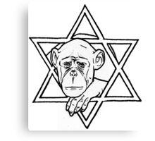 The monkey of wisdom Canvas Print