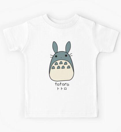 Totoro kawaii desu ni Kids Tee