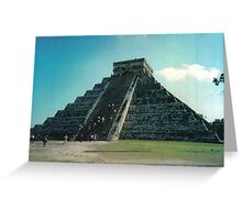 Pyramid, Inca Greeting Card