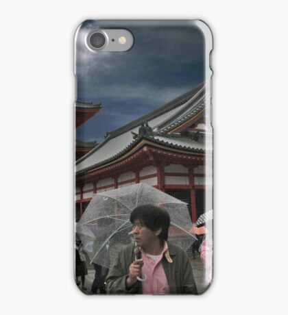 Ominous Sky iPhone Case/Skin