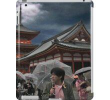 Ominous Sky iPad Case/Skin