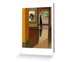 The Other Room - people portrait Greeting Card