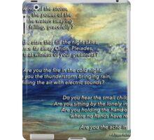 Ocean Express iPad Case/Skin