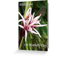 On Mothers Day  Greeting Card
