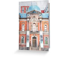 Renwick Gallery, Washington DC Greeting Card