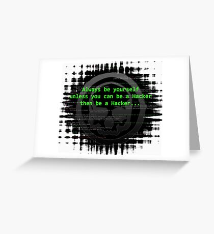 Hacker 1.0 - Geek Philosophy style skull - Software, coding and hacking designs  Greeting Card