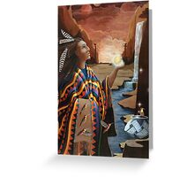 Earthgate -spiritual oil painting Greeting Card