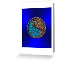 Pisces & Ox Yin Earth Greeting Card