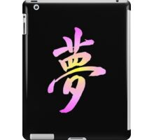 Dream iPad Case/Skin