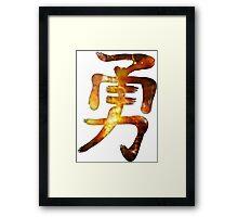 Brave Kanji Framed Print