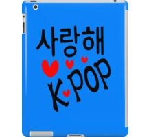 I LOVE KPOP in Korean language txt hearts vector art  iPad Case/Skin