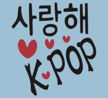 I LOVE KPOP in Korean language txt hearts vector art  One Piece - Short Sleeve