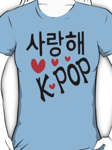 I LOVE KPOP in Korean language txt hearts vector art  T-Shirt