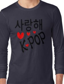 I LOVE KPOP in Korean language txt hearts vector art  Long Sleeve T-Shirt
