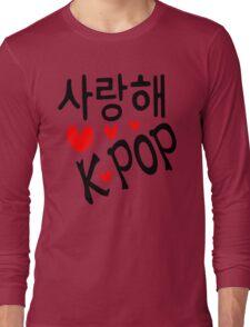 I LOVE KPOP in Korean language txt hearts vector art  Long Sleeve T-Shirt