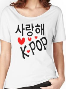 I LOVE KPOP in Korean language txt hearts vector art  Women's Relaxed Fit T-Shirt