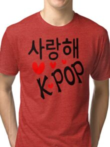 I LOVE KPOP in Korean language txt hearts vector art  Tri-blend T-Shirt