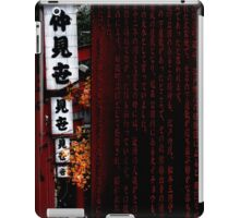 Autumn in Japan:  The One iPad Case/Skin