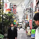 Autumn in Japan:  Backstreet Business by Jen Waltmon