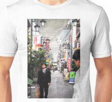 Autumn in Japan:  Backstreet Business T-Shirt