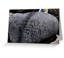 mani stone. mcleod ganj, india Greeting Card